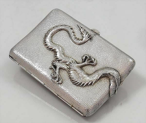 Chinese Silver Cigar Case With Dragon And Gilt Interior